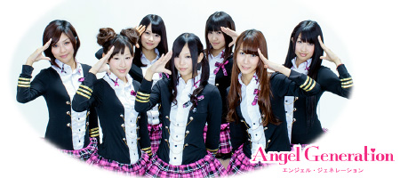 Angel Generation画像