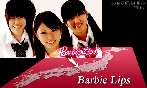 Barbie Lips画像